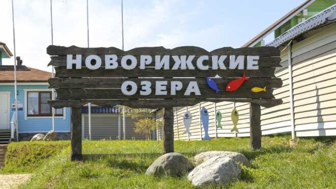 ЖК Новорижские озера